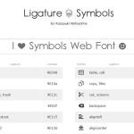 アイコンフォントLigature Symbolsの使い方