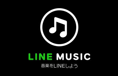 LINE MUSIC 無料期間は明日まで