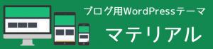 material-logo1