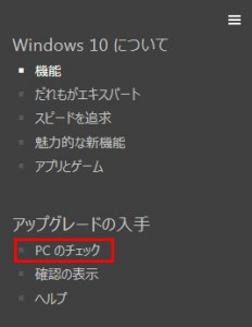 windows10_reserv5