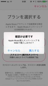music3-2