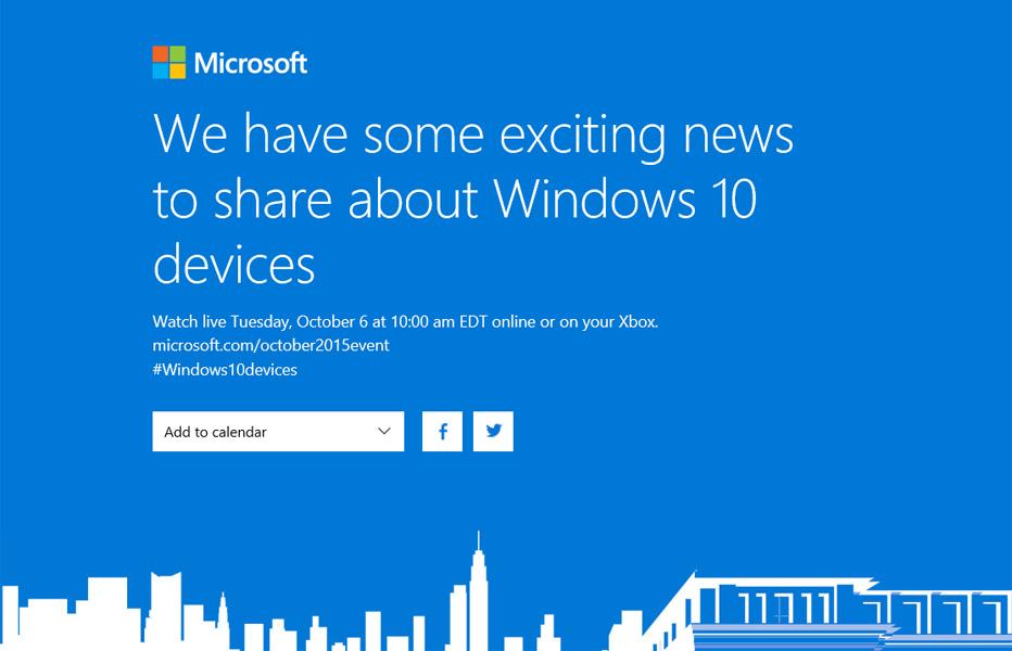 10月6日はMicrosoftの発表イベントをライブ配信で見よう