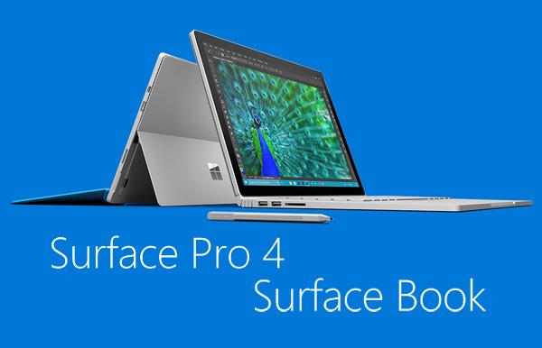 Surface Pro4 / Book 米国価格とスペック一覧
