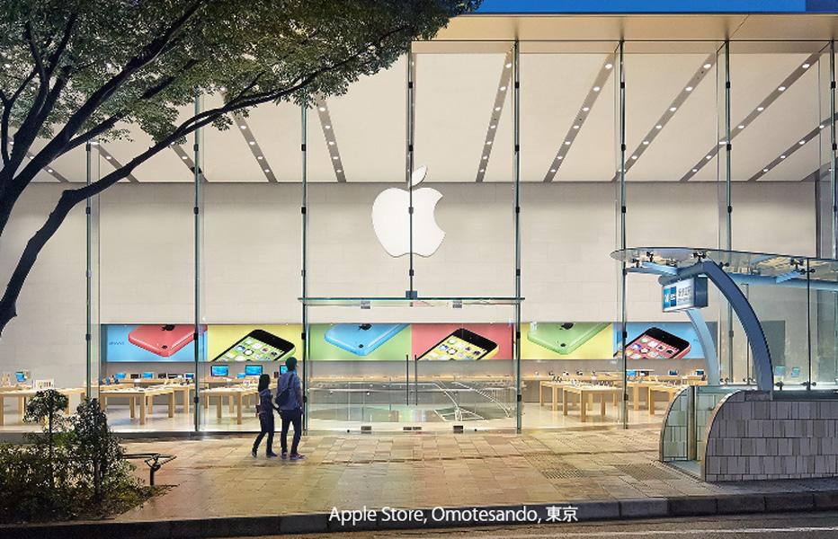 Appleの福袋 2016年は販売なし