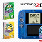 任天堂 3D表示を除いた2DS発売