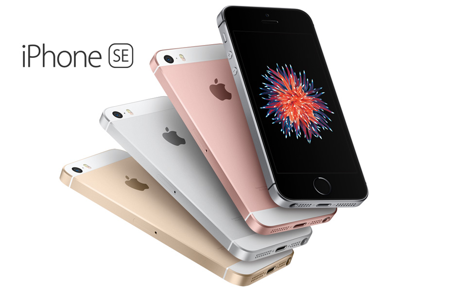 iPhone SE 容量が倍に!価格据え置き