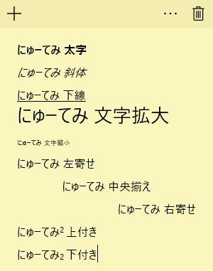 160831_01_1