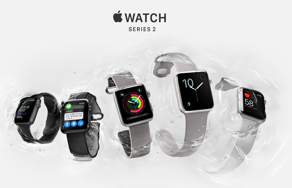 Apple Watchの悩まない選び方