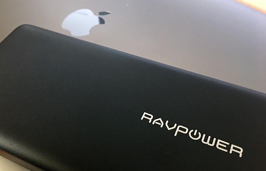 Macbook・Nintendo Switchが充電できるモバイルバッテリー