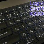 ロジクール キーボード Craft KX1000sを購入しました