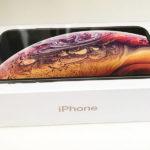 iPhone XSがやってきた。3年ぶりの機種変更